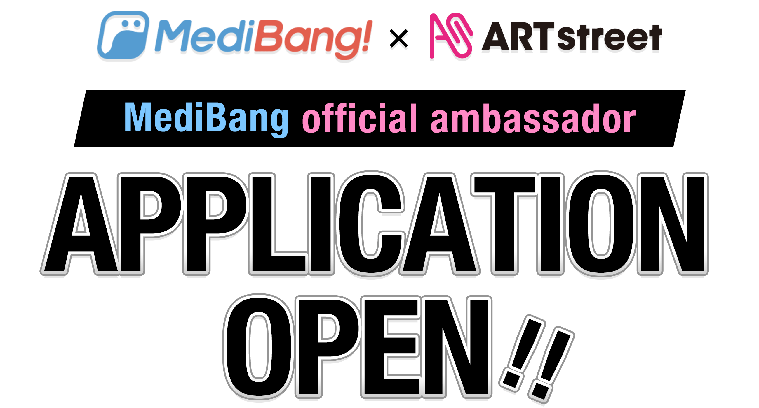 MediBang official ambassador Application open