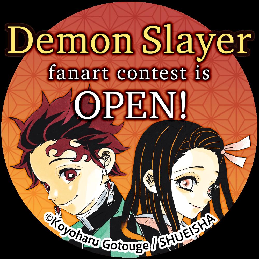 Demon Slayer fanart contest is open! © Koyoharu Gotouge / SHUEISHA