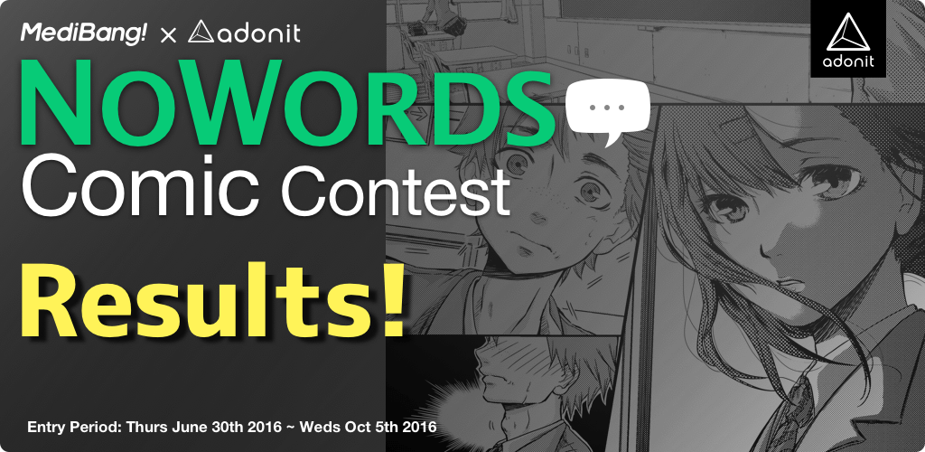 No Words Comic Contest