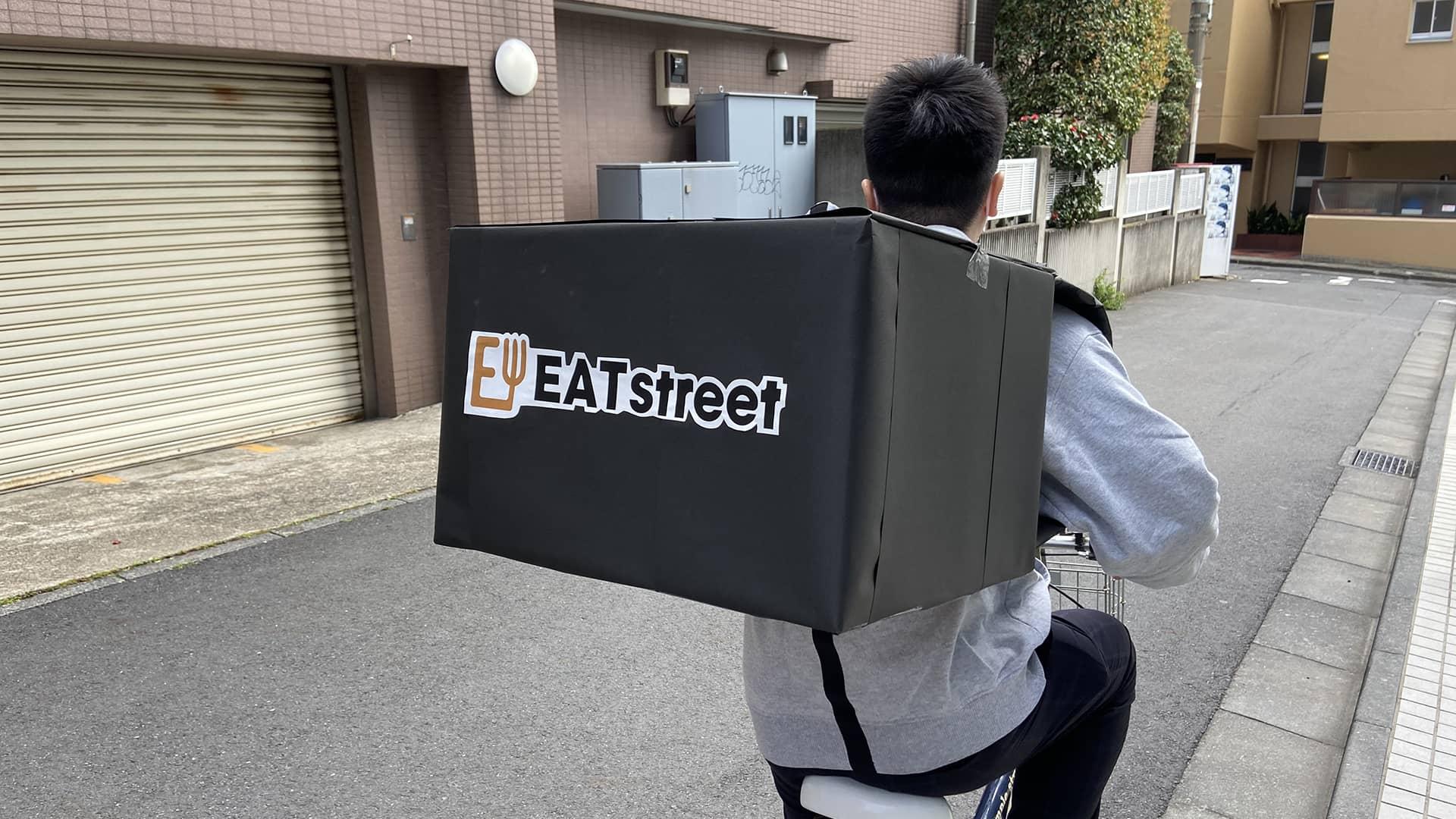 MediBang Eats