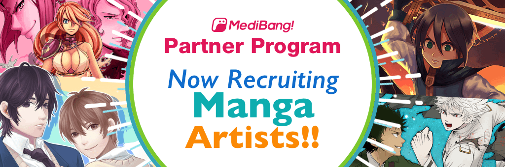 MediBang Partner Program